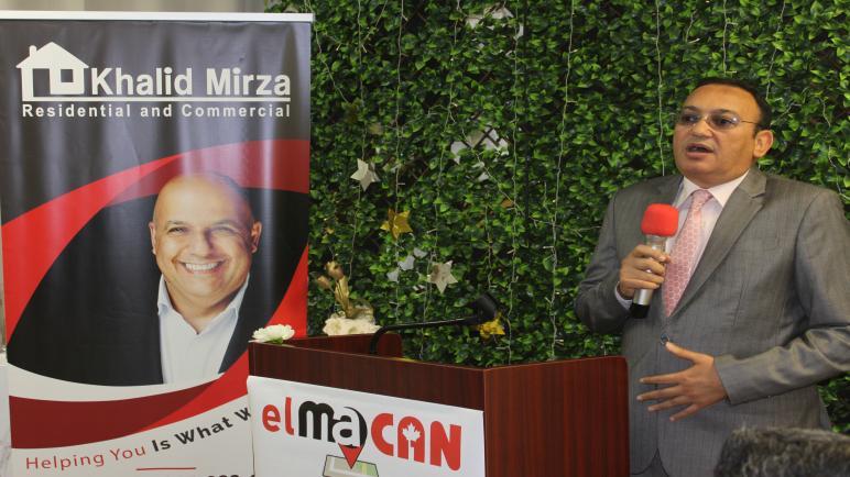 مسيساغا تشهد تأسيس  المنظمة الكندية للجالية العربية